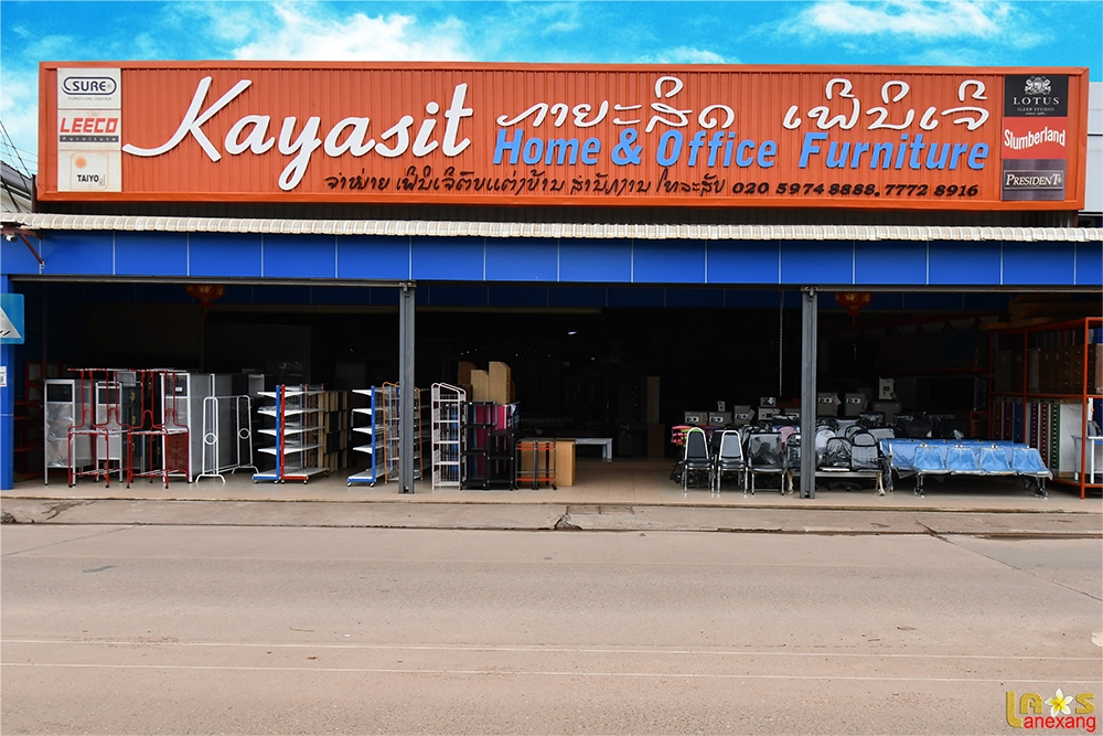 KAYASIT FURNITURE