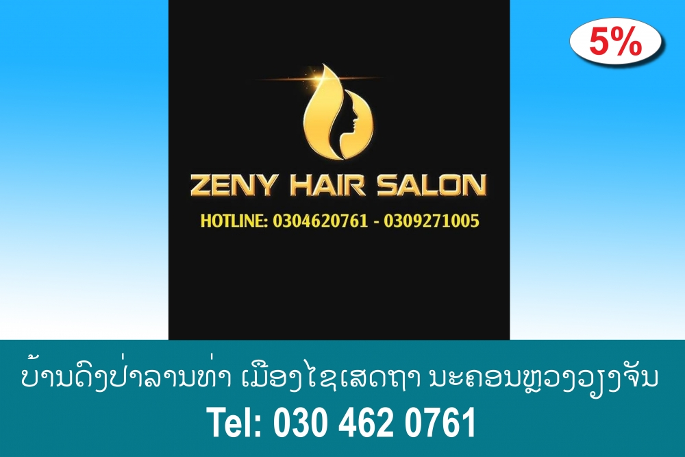 Zeny Hair slon