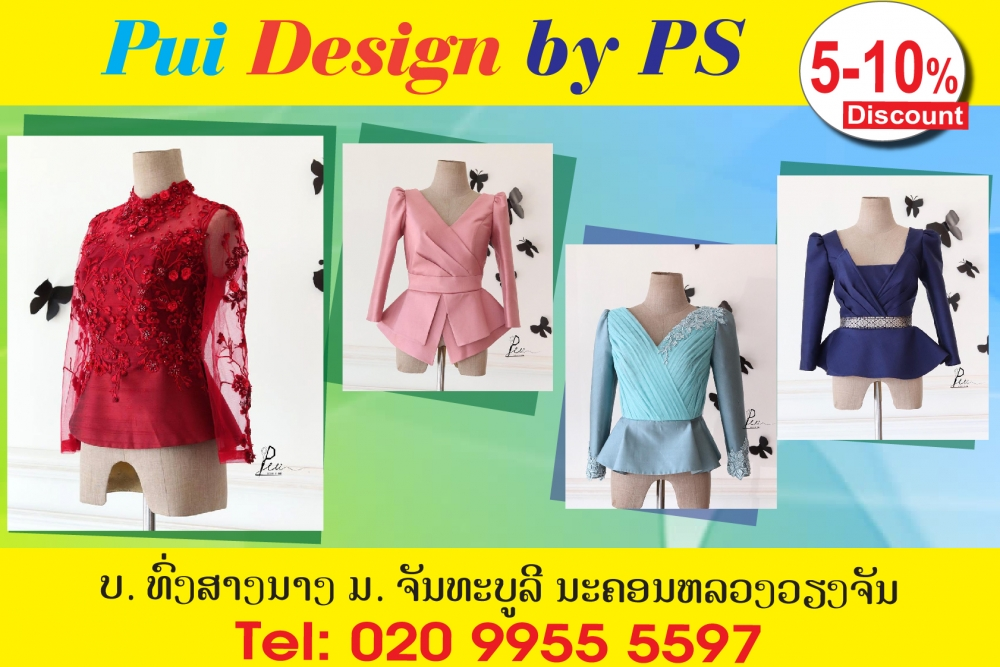 Pui Design by PS
