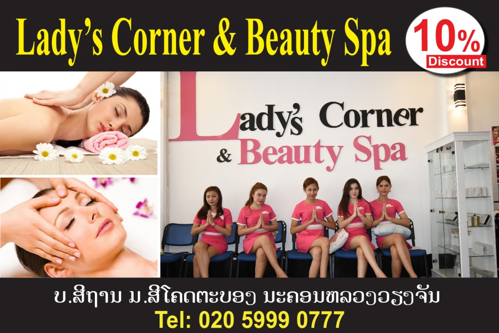 Lady's Corner & Beauty Spa