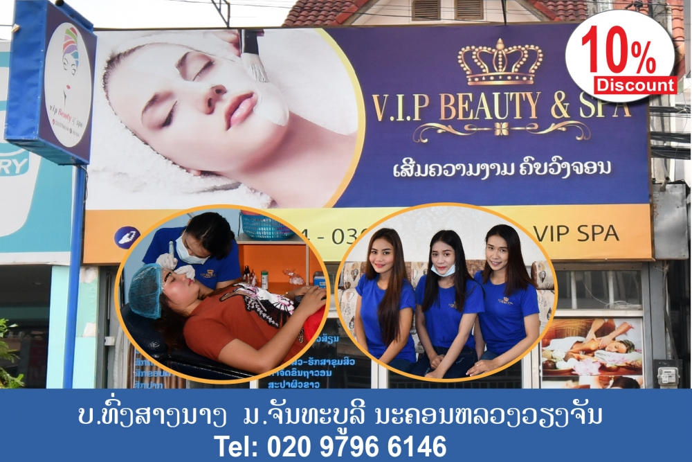 V.I.P Beauty & Spa