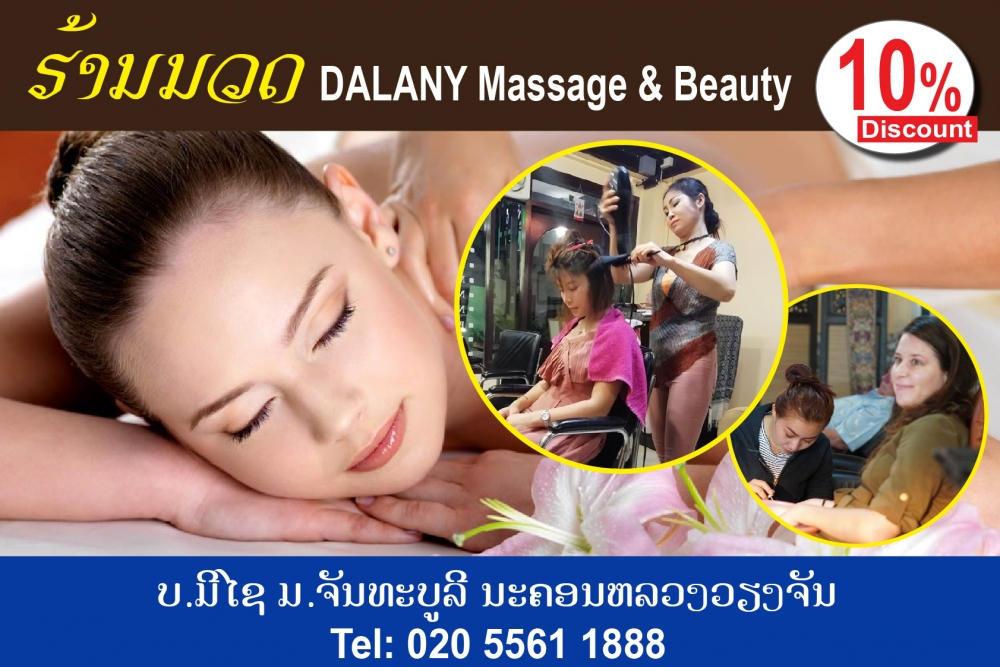 Dalany Massage & Beauty
