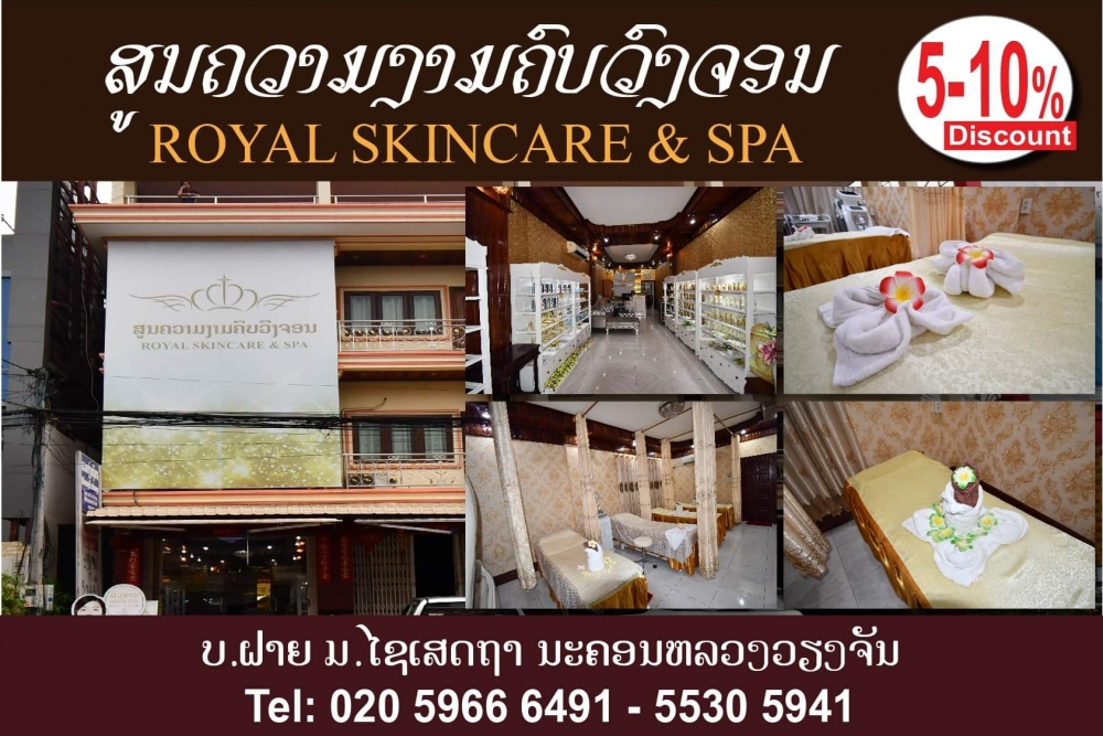 Royal Skincare & Spa