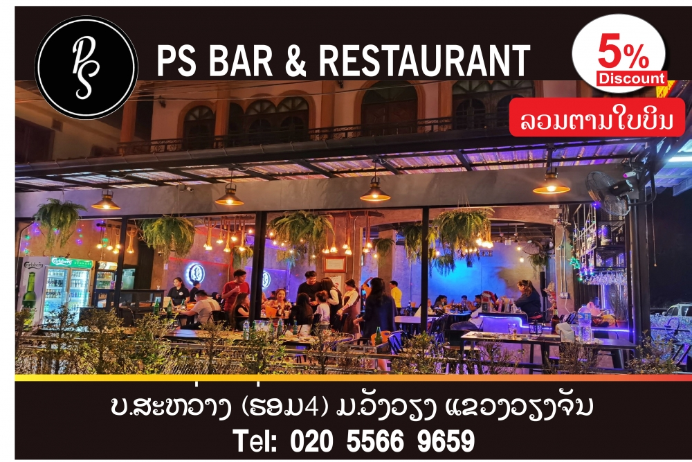 PS Bar & Restaurant